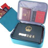 證件收納包 居家庭用特大容量多功能護照票據文件戶口本整理袋 黛尼時尚精品