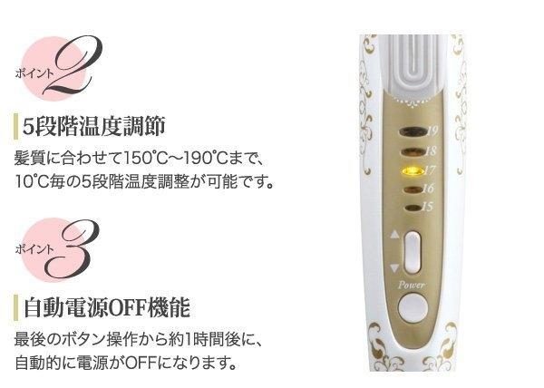 (免運公司貨)CREATE ION 日本負離子金色法式電棒捲/電熱捲髮棒CIC-W72010N電捲棒
