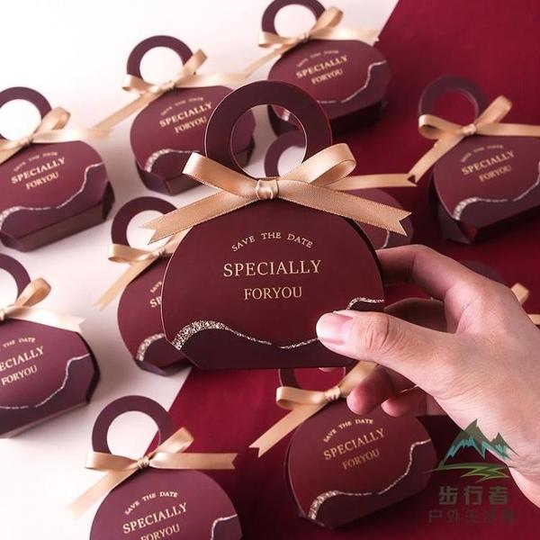 20個裝 喜糖盒禮盒裝包裝結婚高檔糖盒糖果婚禮【步行者戶外生活館】