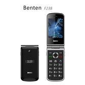 Benten F238 折疊式手機