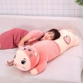 可愛大號趴趴豬毛絨玩具懶豬公仔布娃娃玩偶長條抱枕禮品
