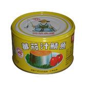同榮番茄汁鯖魚(黃罐)230g*3罐【愛買】