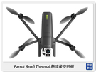 需預訂~ Parrot Anafi Th...