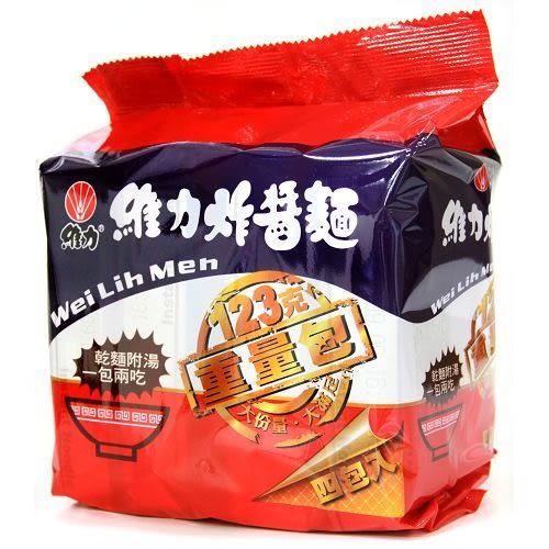 維力炸醬麵重量包123g*4入【愛買】