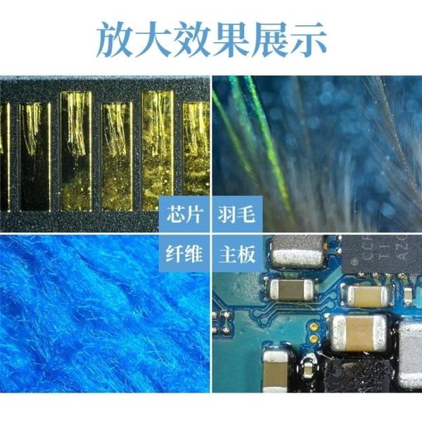 現貨 顯微鏡 高清帶屏1200萬HDMI數碼電子顯微鏡手機維修電路板PCB焊接放大鏡 【全館免運】