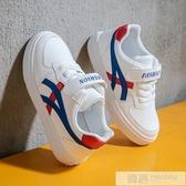 女童小白鞋2020秋季新款韓版幼兒園兒童板鞋百搭鞋子小女孩運動鞋 雙12購物節