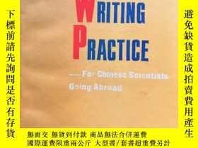 二手書博民逛書店情景寫作訓練罕見(Situational Writing Pra