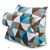 (交換禮物 聖誕)尾牙 三角靠墊床頭沙發飄窗大靠枕靠背腰墊床上軟包辦公室抱枕可拆洗