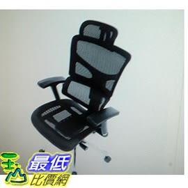 [COSCO代購] W111286 Ergoking全功能網布 人體工學椅