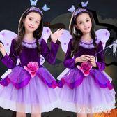 兒童萬聖節服裝 兒童演出服裝公主裙子禮服女童婚紗表演服 nm9622【VIKI菈菈】