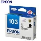 EPSON 原廠墨水匣 T103150 高印量黑色墨水