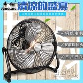 強力電風扇趴地扇爬地扇家用台式電扇工業風扇大功率落地扇工廠用igo 衣櫥の秘密