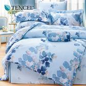 ✰雙人 薄床包兩用被四件組✰ 100%純天絲《卉影-藍》