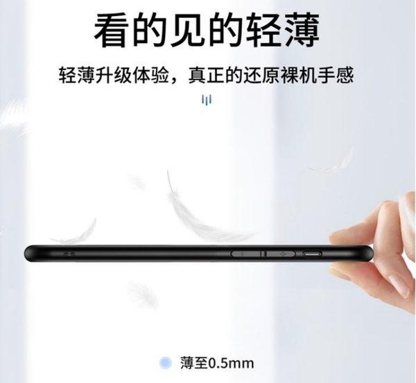 蘋果 iPhone 11 Pro max 手機殼 防摔 iPhone11 漸變玻璃背蓋 i11 保護套 漸層 全包 軟邊 矽膠鋼化玻璃殼