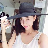 [協貿國際]夏大沿防曬草帽海邊度假沙灘帽子遮陽帽折疊涼帽1入