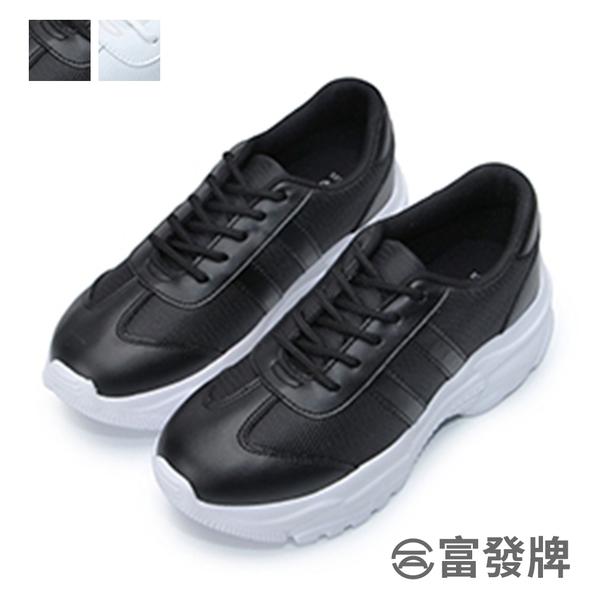 【富發牌】純色輕量厚底休閒鞋-黑/白 1AK83