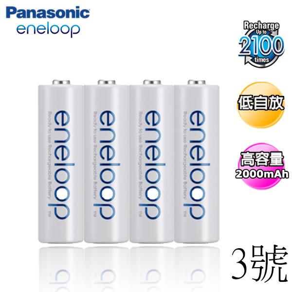 國際牌Panasonic 3號 eneloop即可用鎳氫充電電池 2入