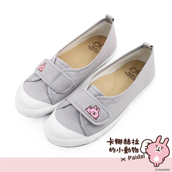 Paidal x 卡娜赫拉的小動物 粉紅兔兔娃娃鞋不彎腰鞋帆布鞋-灰