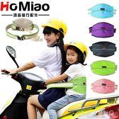 踏板電動摩托車兒童安全帶便攜式背帶寶寶前後防摔防丟電瓶車綁帶 水晶鞋坊