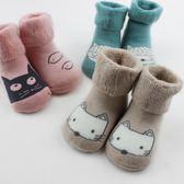 寶寶嬰兒襪子秋冬棉加厚保暖0-3-6-12個月1-3歲冬天鬆口不勒腳【快速出貨】