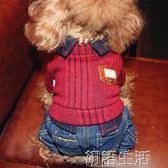 寵物衣服泰迪衣服小狗四腳衣服比熊雪納瑞博美貴賓狗狗衣服 初語生活館
