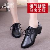 女式拉丁舞鞋帶跟教師鞋女成人舞蹈鞋軟底水兵舞夏季廣場交誼舞