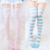 日系學院長筒襪cos藍粉白條紋高筒襪 LL783『美鞋公社』