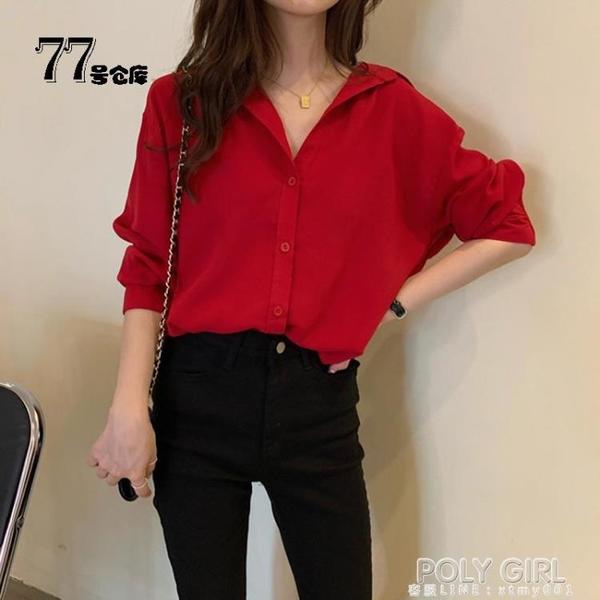 夏季雪紡襯衫女裝年新款潮長袖t恤洋氣本命年紅色襯衫上衣服 秋季新品
