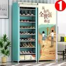 鞋架簡易鞋櫃家用門口多層防塵經濟型宿舍鞋...