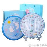 寶寶手足印泥嬰兒新生兒腳印手印泥滿月生日百天紀念品禮物手足印igo  橙子精品