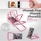 IDEA iPhone6/ Plus/ 5S/ 5 自拍神框支架手機保護殼 超薄透明硬套 器 非邊框 蘋果 Apple AHHA APP