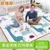 寶寶爬行墊加厚嬰兒客廳兒童家用泡沫地墊防潮游戲毯可拼接爬爬墊 YTL
