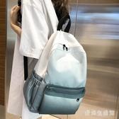 韓國ins學生日系背包古著感少女漸變百搭森系韓版雙肩包女書包女  LY719『愛尚生活館』