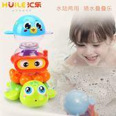 玩具 寶寶嬰兒戲水玩具兒童浴室沐浴洗澡玩具噴水烏龜男女孩