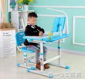 兒童學習桌 兒童桌椅套裝家用小學生課桌女孩書桌學寫字桌小書桌【帝一3C旗艦】IGO