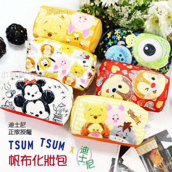 ☆小時候創意屋☆ 迪士尼 正版授權 TSUM TSUM 帆布 化妝包 鉛筆盒 筆袋 萬用包 收納包 手機包 長夾