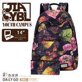 後背包包女包大容量14吋多層收納電腦包彩色世界8300-BR