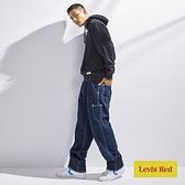 Levis Red 工裝手稿風復刻再造 男款 Stay loose復古寬鬆版繭型牛仔褲 / 原色 / 寒麻纖維