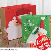 xmas聖誕老公公包裝禮品袋 手提袋 紙袋