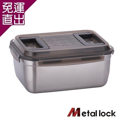韓國Metal lock 手提大容量不鏽鋼保鮮盒5.5L 1入組【免運直出】