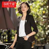 小西裝 女外套韓版短款七分袖夏季薄款