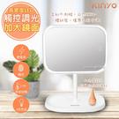 【KINYO】觸控調光式LED化妝鏡(BM-077)電池/USB供電