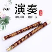 單插苦竹笛子樂器F調初學者小學生零基礎入門橫笛子古風素笛YYJ--當當衣閣