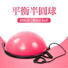 瑜伽半身球增強平穩、自主訓練器材,懶人運動系列,在家隨時運動。