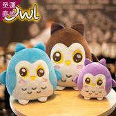 玩偶 可愛毛絨玩具貓頭鷹公仔安撫小玩偶睡覺抱枕超萌韓國兒童女孩禮物