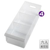 【收納屋】「無印美學」積木04隔板整理盒(附輪)(六入)