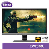 【免運費】BenQ 明基 EW2870U 28型 4K HDR 舒視屏護眼顯示器 / TN面板 / FreeSync / 低藍光不閃屏