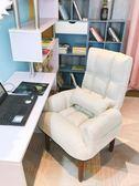 電腦椅電腦椅子現代簡約懶人椅單人電腦沙發椅房間臥室靠背椅休閒懶人椅 JD 曼慕衣櫃