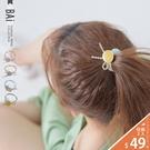 髮束 糖果撞色圓球金釦雙圈髮飾-BAi白...