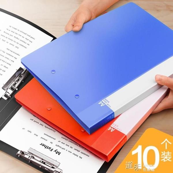 10個文件夾辦公用品A4雙強力夾子資料夾板插頁冊單夾多層 新年禮物